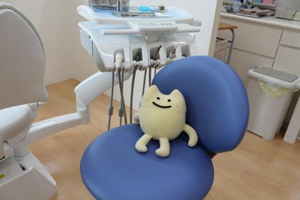 ひなた歯科診療室